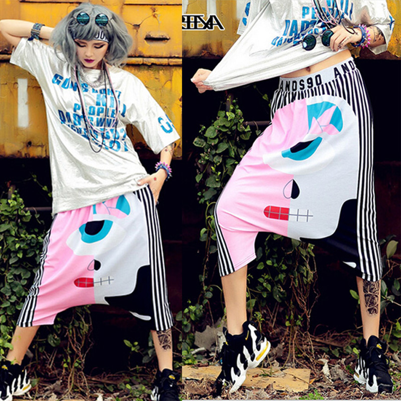 Awesome Mens Womens Casual Harem Baggy Hip Hop Dance Sport Sweat Pants Trousers Slacks